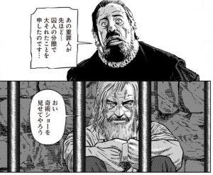独房の老人