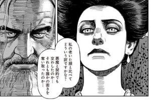 老人と女王